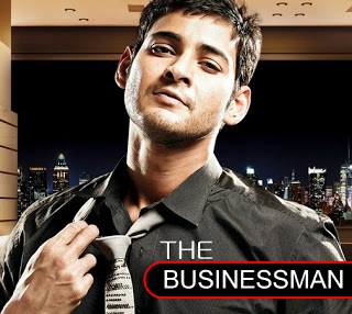 prince mahesh babu businessman wallpapers  makolympical leukemia research paper outline