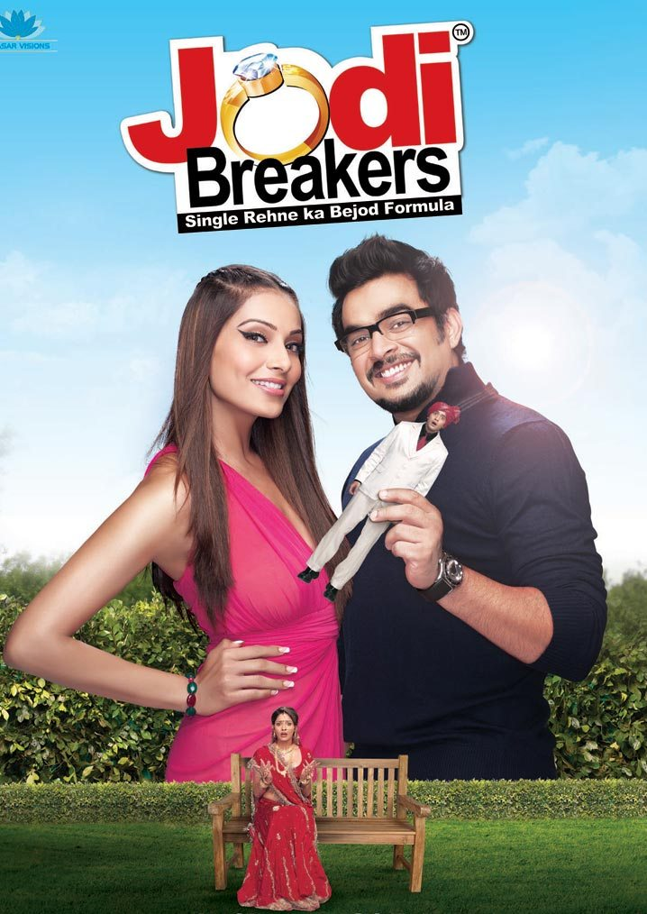 'Jodi Breakers' cleared of plagiarism charge