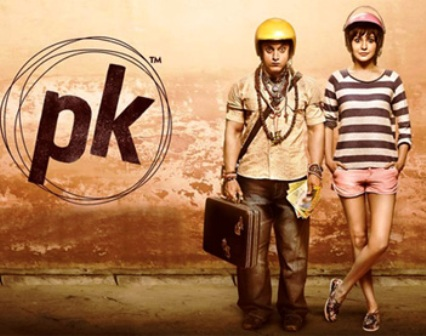 `PK` to release in Japan this October