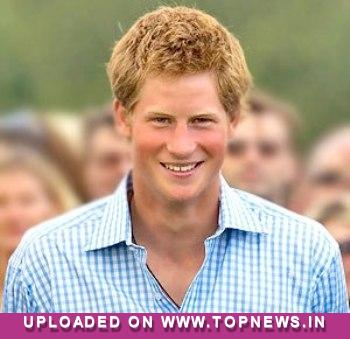 I hope I have done Queen Elizabeth proud, says Prince Harry