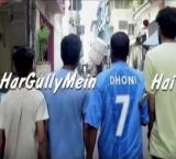 'M.S. Dhoni: The Untold Story' comes up with its anthem 'Har Gully Mein Dhoni Ha