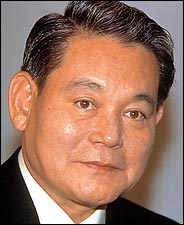 Samsung Group chairman Lee Kun Hee
