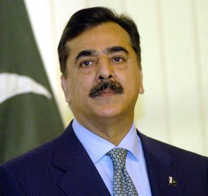 Gilani wants president''s immunity upheld in Swiss letter case