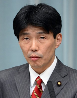 Japan establishes new office to explain territorial stance
