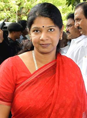 DMK MP Kanimozhi moves SC seeking urgent hearing over 2G case