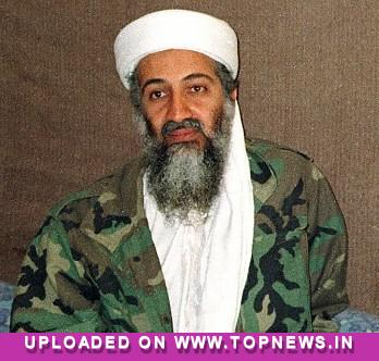 US warns of ''grave damage'' to national security if Bin Laden photos released