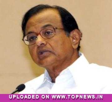 Chidambaram describes Direct Cash Transfer scheme a ''pure magic''