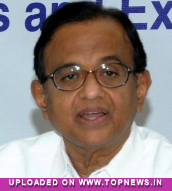 Modi comment on Sir Creek is a ridiculous suggestion: Chidambaram