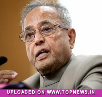 President Mukherjee confers NCDC awards for cooperative excellence