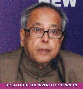 Mukherjee calls for upgrading standard of education