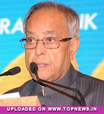 ''India''s relations with Nepal is deep rooted and unique'': Pranab Mukherjee