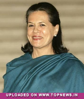Security beefed up for Sonia Gandhi''s Mangalore visit