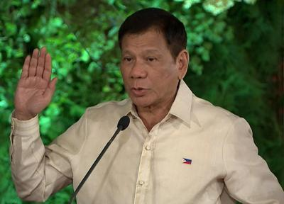 U.S. to seek explanation from Philippines President over 'separation' remark