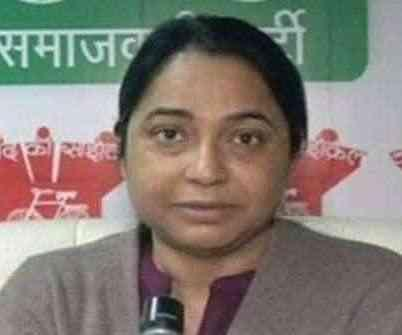 BJP habitual of playing press conference post court's verdicts: SP