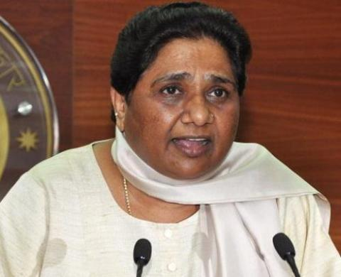 BJP downplays Mayawati's proposal of grand alliance for 2019 elections
