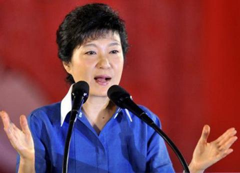 Former S. Korean President Park Geun-hye arrested over corruption scandal