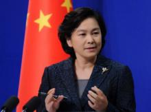China voices opposition to Japanese official's Taiwan visit