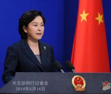 Chinese State Council's vice-premier to visit Russia