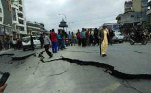 Jammu and Kashmir region hit by quake, no casualties