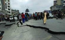 Jammu and Kashmir region hit by quake, no casualties