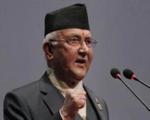 CPN- UML to block Constitution Amendment Bill