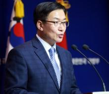 Contract on THAAD deployment site may be delayed: S. Korean official