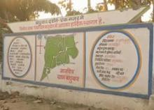 This MP village is setting 'Adarsh' example of Swachh Bharat