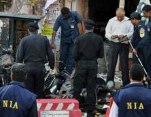 NIA team reaches Bhopal for investigation on train explosion