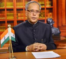India committed to continue its cooperation with Uganda: President Mukherjee