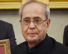 President Mukherjee extends greetings on eve of Union Day of Tanzania