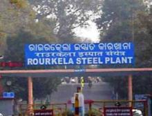 Odisha: CBI arrests Rourkela Steel Plant Executive Director on graft charges