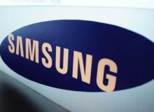 Samsung to unveil phone upgrade programme