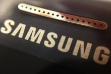 Samsung may unveil 5-inch foldable smartphone next year