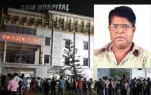 Bhubaneswar inferno: SUM Hospital owner Manoj Naik arrested