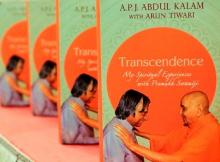 Dr APJ Abdul Kalam's book 'Transendence' launched in South Africa