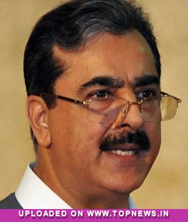 Gilani terms reports of quitting PPP ''baseless''