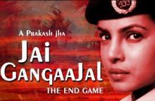 Know who is inspired by Priyanka Chopra's 'Jai Gangaajal' act