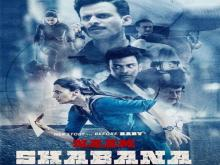 Team 'Naam Shabana' all set to salute real heroes!