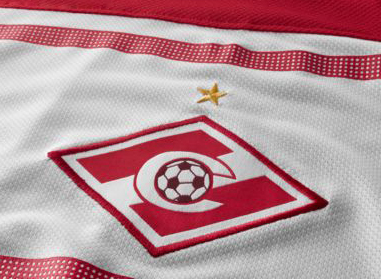 Spartak agree to Movsisyan deal