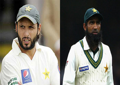 PCB bars Afridi, Yousuf from playing first-class cricket