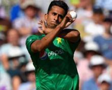 Injured Hasan Ali doubtful for Windies Test series