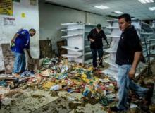 12 die as rioting breaks out in Venezuela